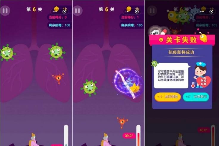 Китайские власти заказали выпуск мобильной игры пр
