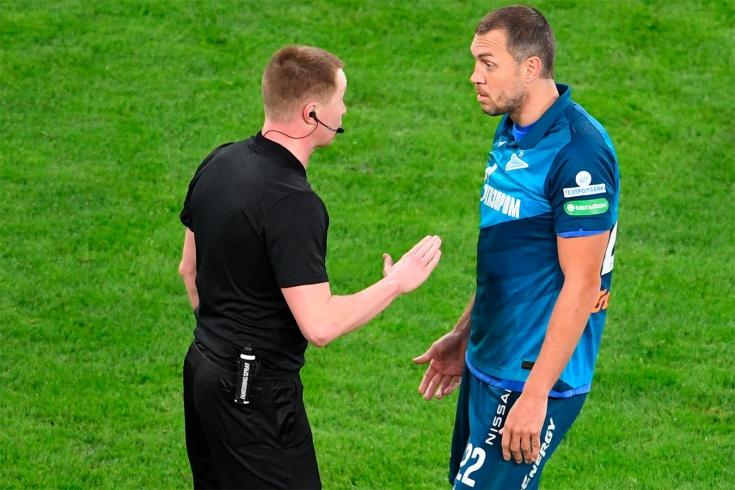 «Зенит» проиграл трофей в первом матче года! Всё решил гол со спорного пенальти