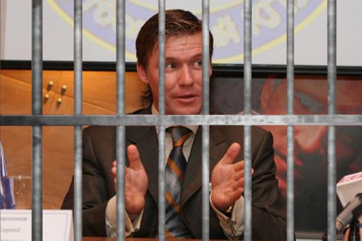 Футболиста «Рубина» Харламова отправят в тюрьму