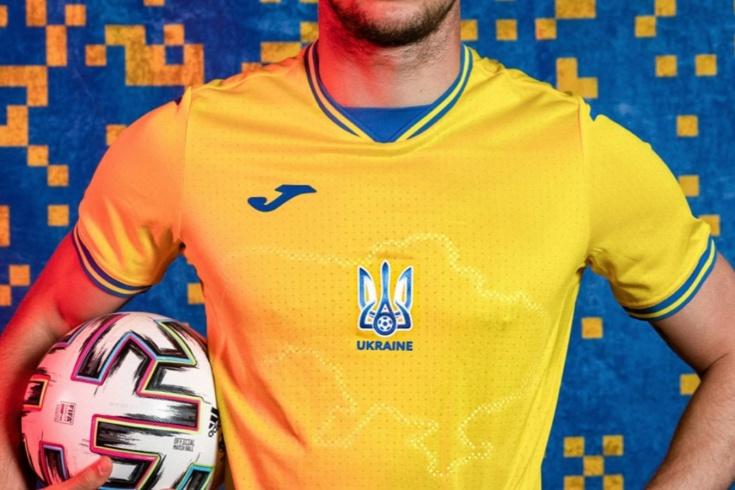Форма сборной Украины на Евро-2020