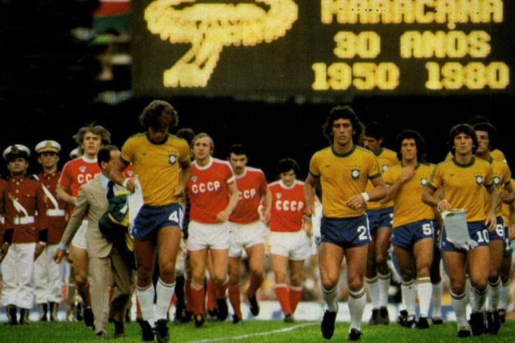 40 лет назад CCCР обыграл бразильцев на «Маракане» — на глазах сотни тысяч местных фанатов