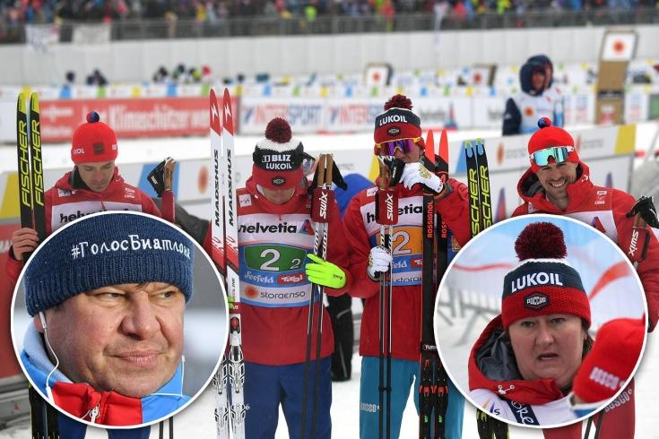 Провал российских лыжников привёл к скандалу