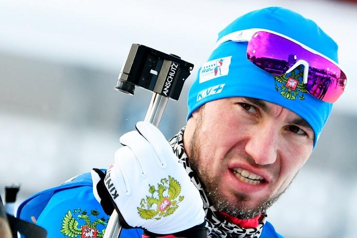 Александр Логинов, чемпионат мира 2020