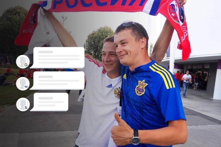 «Украинцы — братья, несмотря ни на что». За кого вы будете болеть на Евро-2020?