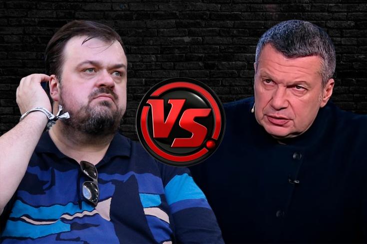 Уткин против Соловьёва, подробности, с чего всё началось