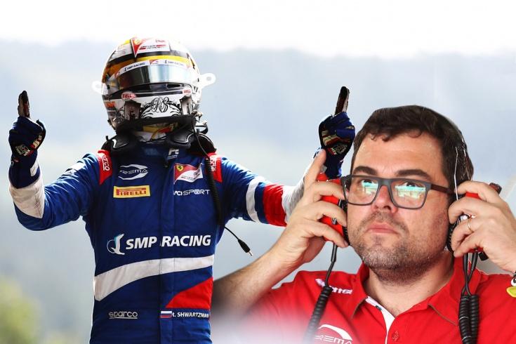 Готов ли Шварцман к Формуле-1 и почему у него случился спад? Отвечает босс Роберта в Ф-2