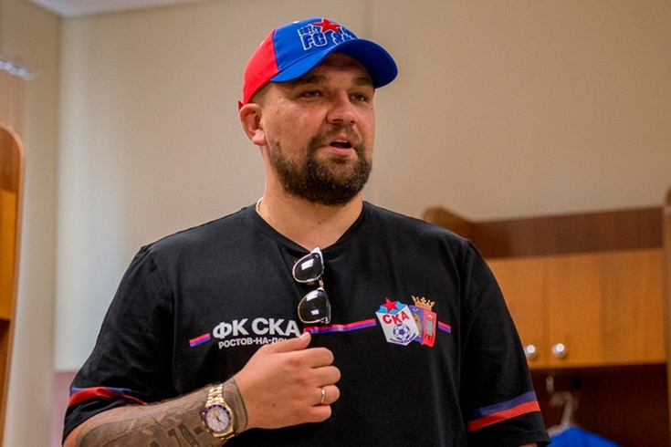 Рэпер Баста купил клуб СКА