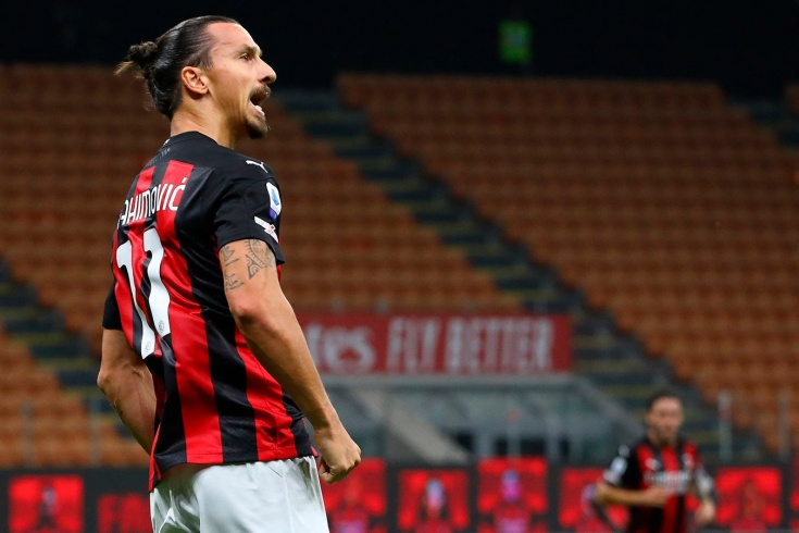 «Интер» — «Милан». Прогноз на матч 17.10.2020