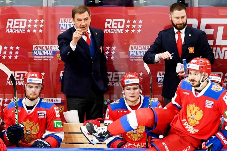 Состав сборной России на чемпионат мира по хоккею — 2021