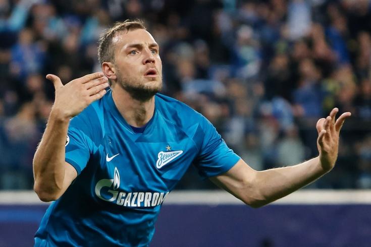 Прогнозы на футбол боруссияд зенит
