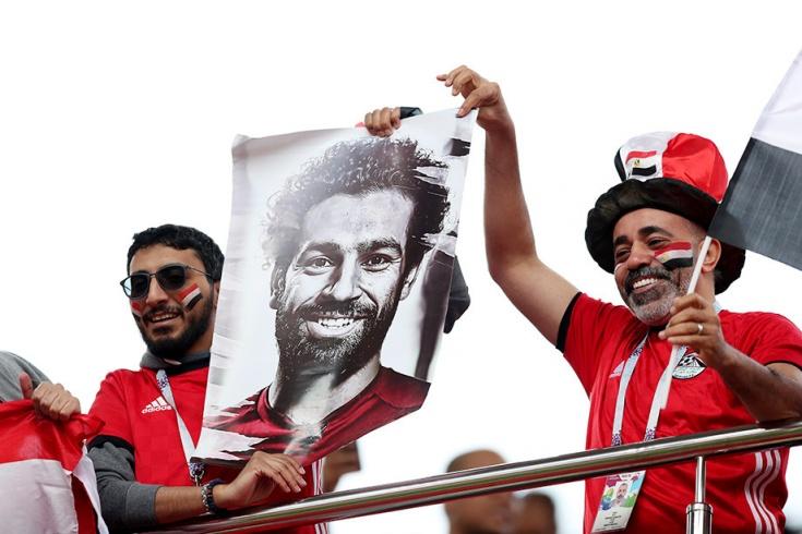 Египет — Уругвай — 0:1