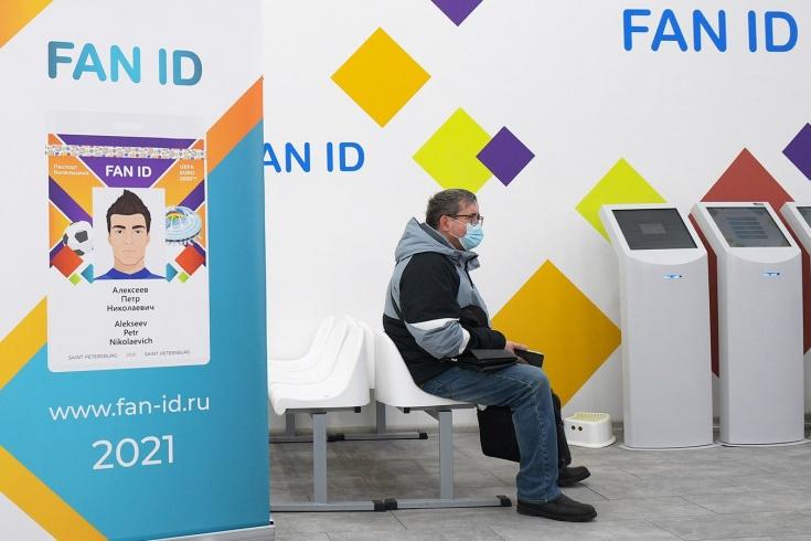 Можно ли оформить Fan ID без билета на матч? Кто проверяет ваши данные? Отвечаем!