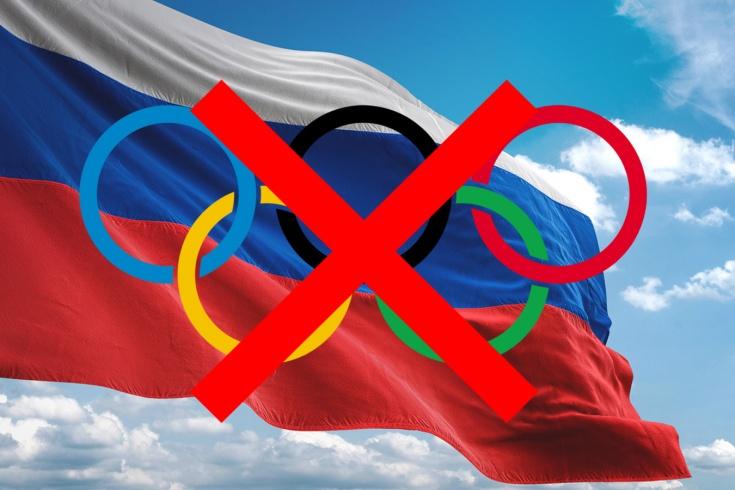 Россию отстранят от Олимпийских игр после 2022 гоа