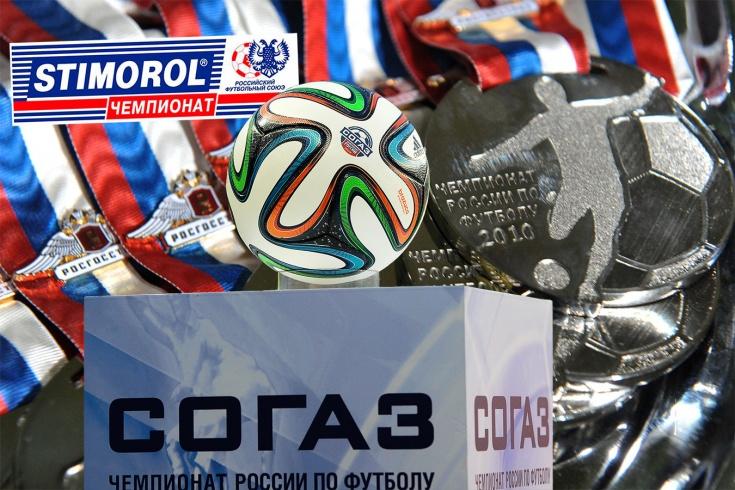 Кто спонсировал российский футбол