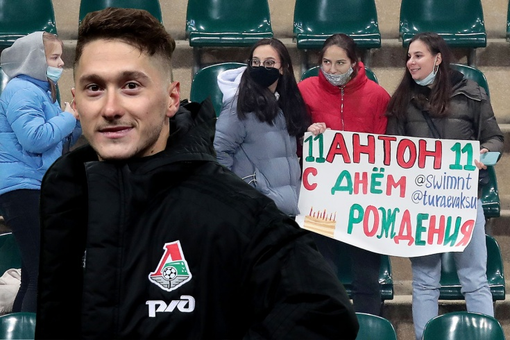 «Локомотив» — «Уфа» — 1:1