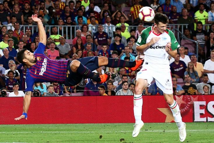 «Алавес» — «Барселона». Прогноз