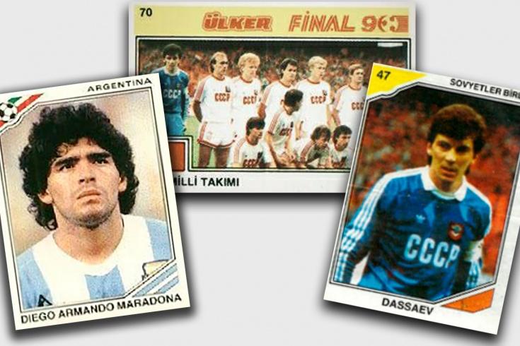 Легендарные жвачки 90-х о футболе: Final, Cin Cin