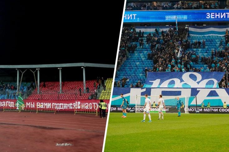 Акции протеста в Туле и Петербурге, уход фанатов