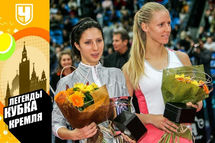 Зачем Мыскина накануне финала Кубка Кремля подарила Дементьевой кактус