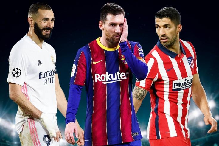 Интрига чемпионата Испании – финал сезона, разбор