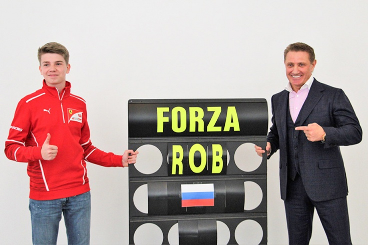 В Формуле-3 дебютирует российский пилот SMP Racing