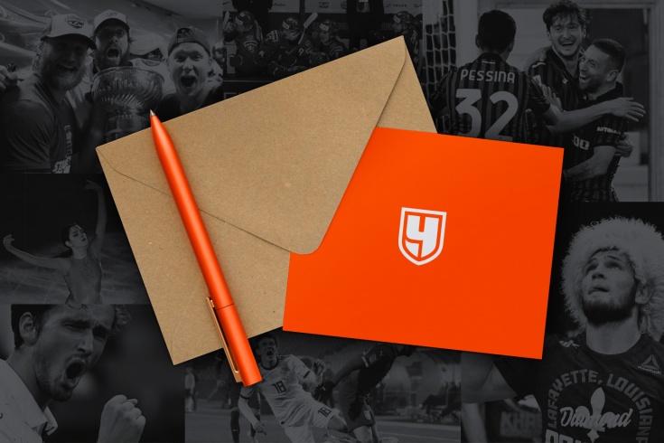 Письмо «Чемпионата» для «Чемпионата». На эти вопросы мы должны ответить через год
