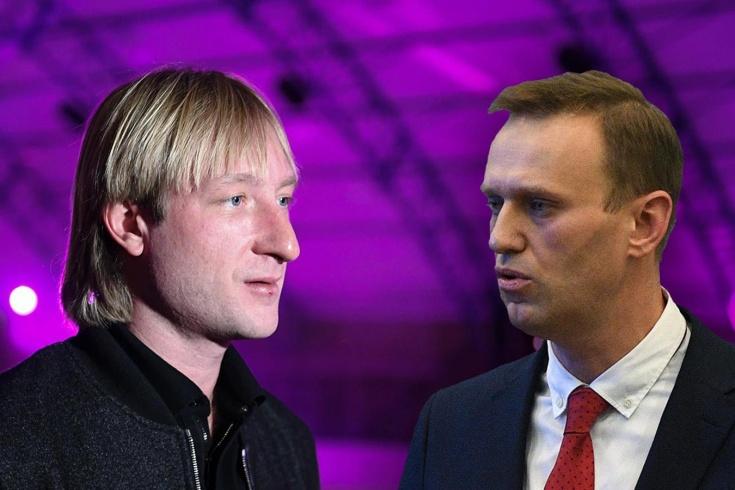Конфликт Плющенко и Навального