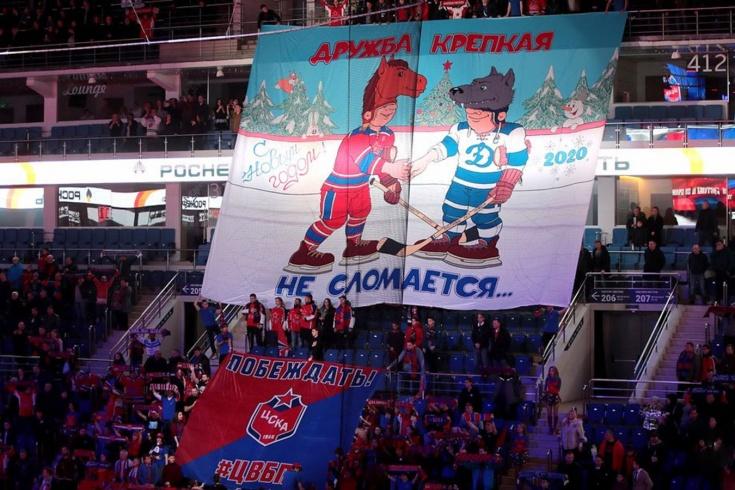 В КХЛ назревает крупный конфликт