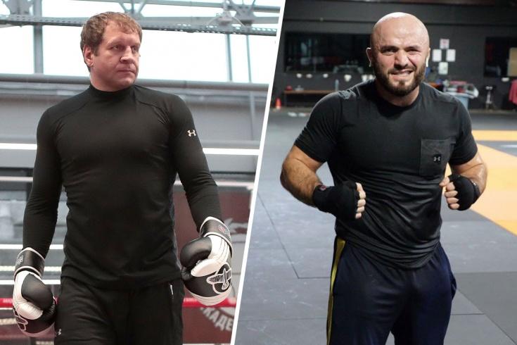 Александр Емельяненко и Магомед Исмаилов