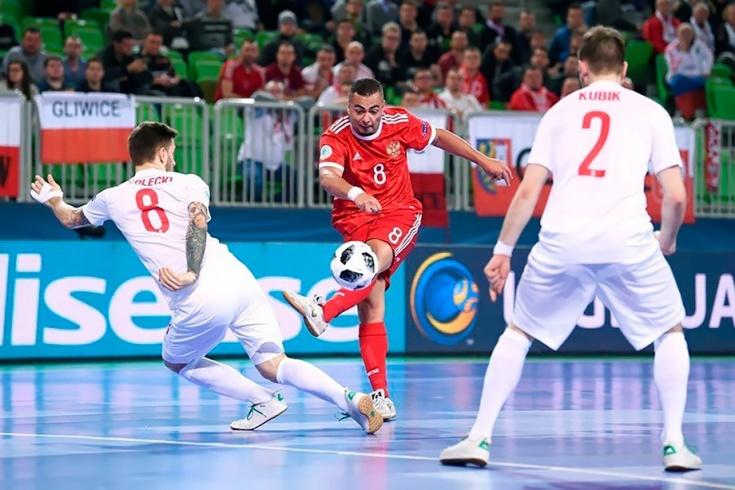 Россия — Польша — 1:1