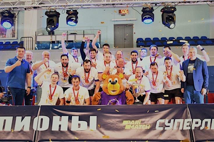 «Чеховские медведи» стали чемпионами России