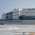 Татнефть-Арена