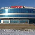 Арена-Трактор имени Валерия Белоусова