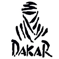 Дакар — квадроциклы
