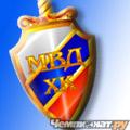 ХК МВД (Московская область)