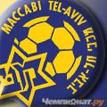 Маккаби Т-А