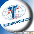 Казцинк-Торпедо