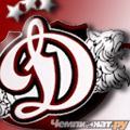 Динамо Р