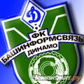 Башинформсвязь-Динамо