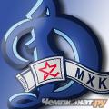МХК Динамо