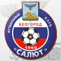 Салют (Белгород)
