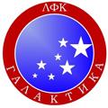 ЛФК Галактика