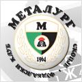 Металург С