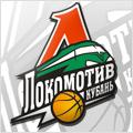 Локомотив-Кубань (Краснодар, Россия)