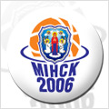 Минск-2006