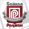 Радиан-Байкал