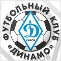 Динамо Кр