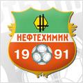 Нефтехимик (Нижнекамск)