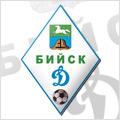 Динамо Бийск