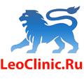 Леоклиник